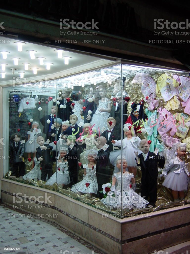 Cairo 2003 A Shopping Mall Shop Window At The City Center Egypt Stock Photo Download Image Now Istock