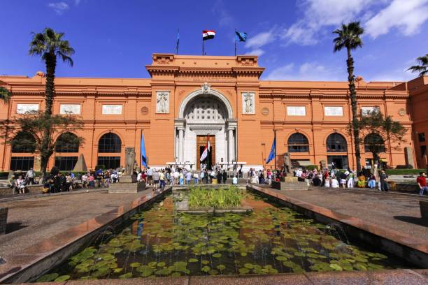 Cairo Egyptian Museum Exterior stock photo