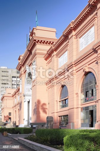 Cairo Museum of Egyptology and Antiquities. Egypt