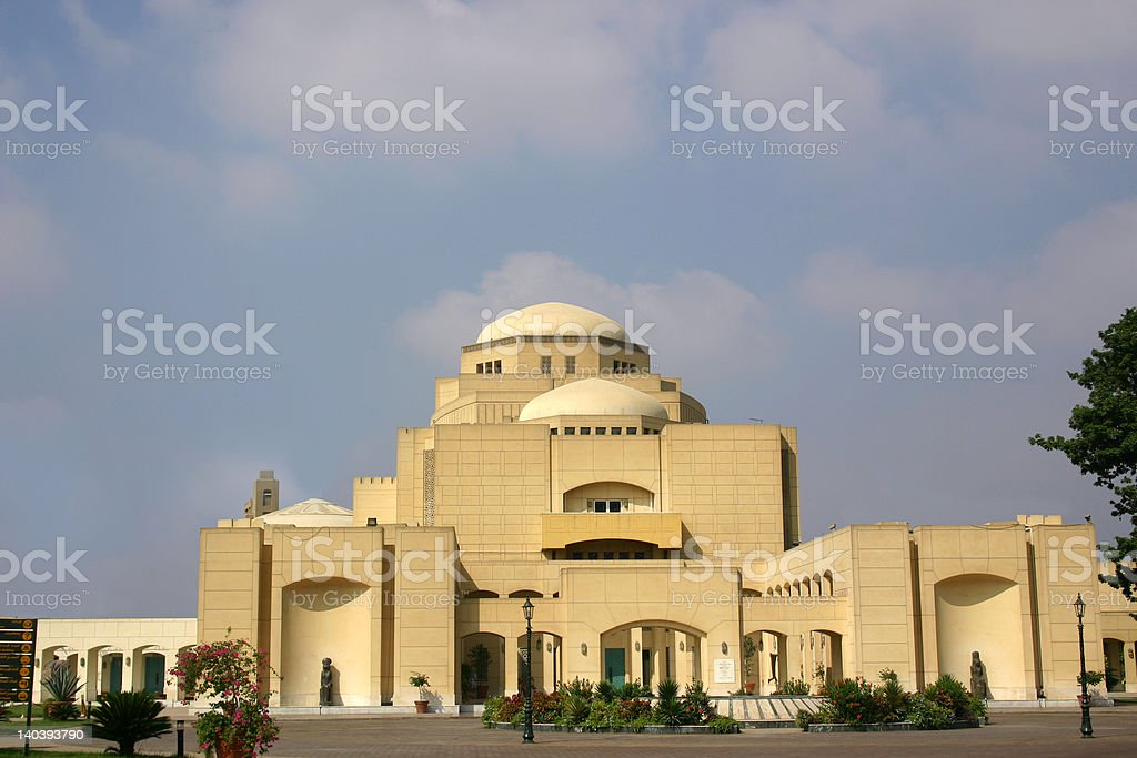 Cairo Opera House royalty-free stock photo