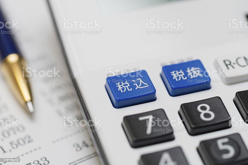 Calculator (XXXLarge) stock photo