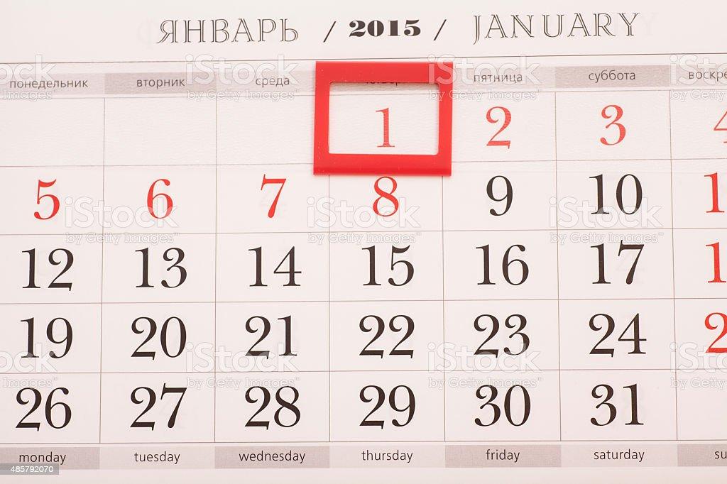 Calendario Gennaio.Calendario 2015 Anno Calendario Gennaio Fotografie Stock E