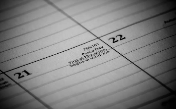 Calendar event: Peace day Zoomed in black and white photo of a 2017 holiday/vacation calendar 2020 2029 stock pictures, royalty-free photos & images