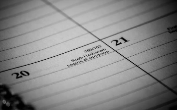 Calendar event: Rosh Hashanah Zoomed in black and white photo of a 2017 holiday/vacation calendar 2020 2029 stock pictures, royalty-free photos & images