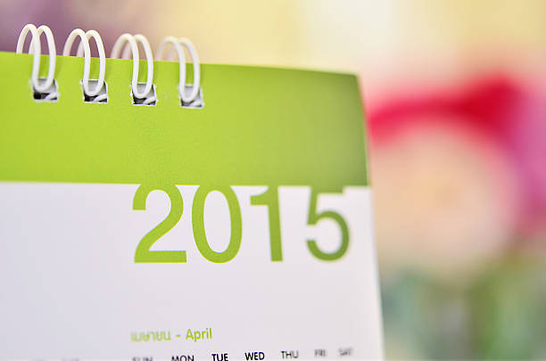 calendar of 2015 - 2015 stock pictures, royalty-free photos & images