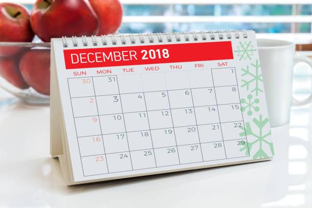 2018 Calendar on table stock photo