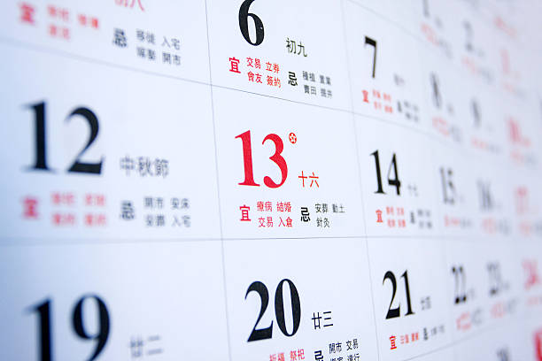 kalender - chinesischer kalender stock-fotos und bilder