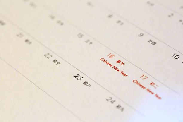kalender zeigen chinesisches neujahr - chinesischer kalender stock-fotos und bilder
