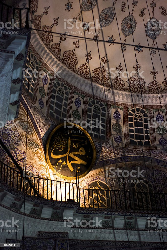 Caligraphy of Mohammed in an Ottoman Mosque royalty-free stock photo