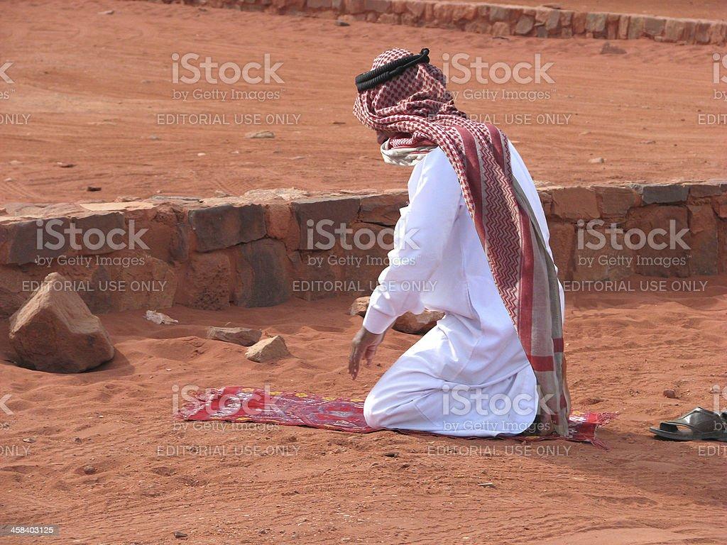 Call to Prayer royalty-free stock photo