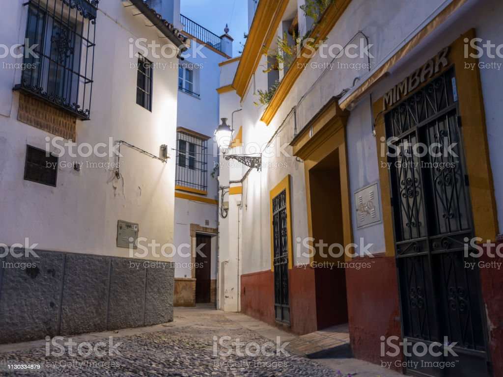 Calle Susona, Sevilla – Foto