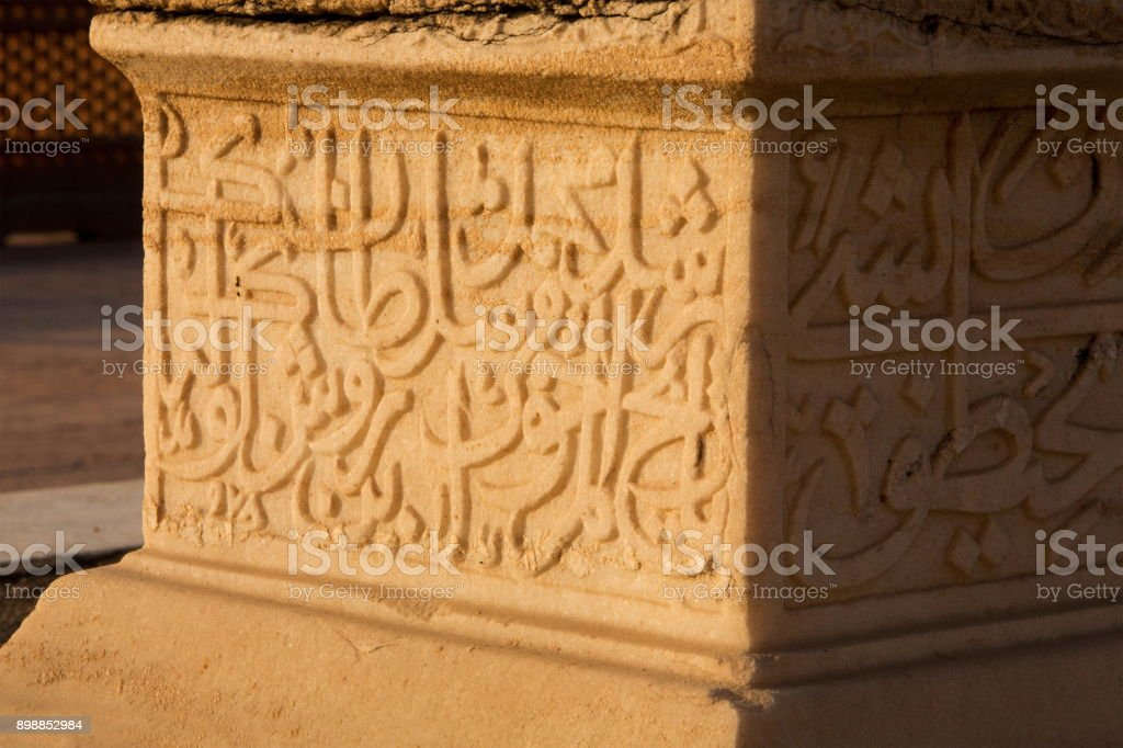 Calligraphy on a grave at Humayun's Tomb stock photo
