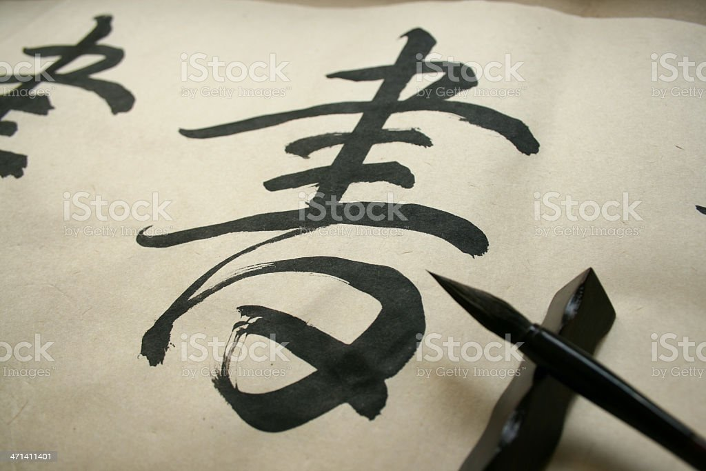 Calligraphy or Book royalty-free stock photo
