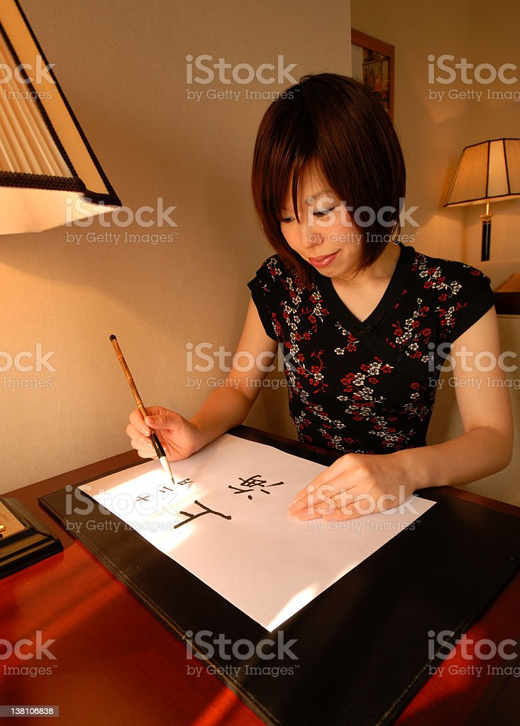 Calligraphy royalty-free stock photo