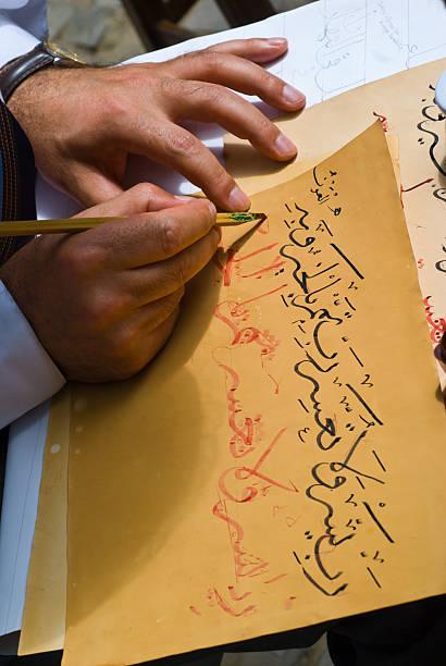Kalligraphieren – Foto