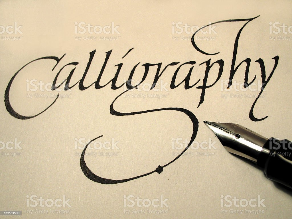 calligraphy1 royalty-free stock photo