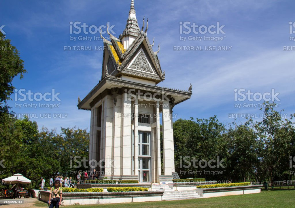 Cambodia: Choeung Ek Killing Fields stock photo