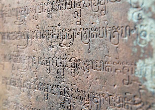 Cambodia. Siem Reap. Sanskrit religious inscriptions on temple walls Banteay Srey (Xth Century)