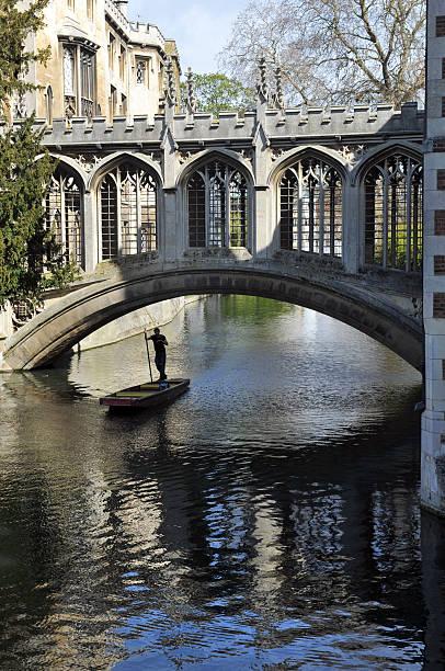 Cambridge-Brücke – Foto