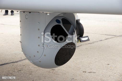 istock Camera pod 852178276