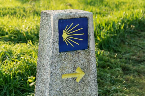 Camino de Santiago sign stock photo