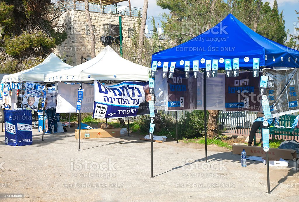 Campaign stands during elections day in Israel stock photo