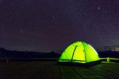 istock Camping tent at night. 1141601977