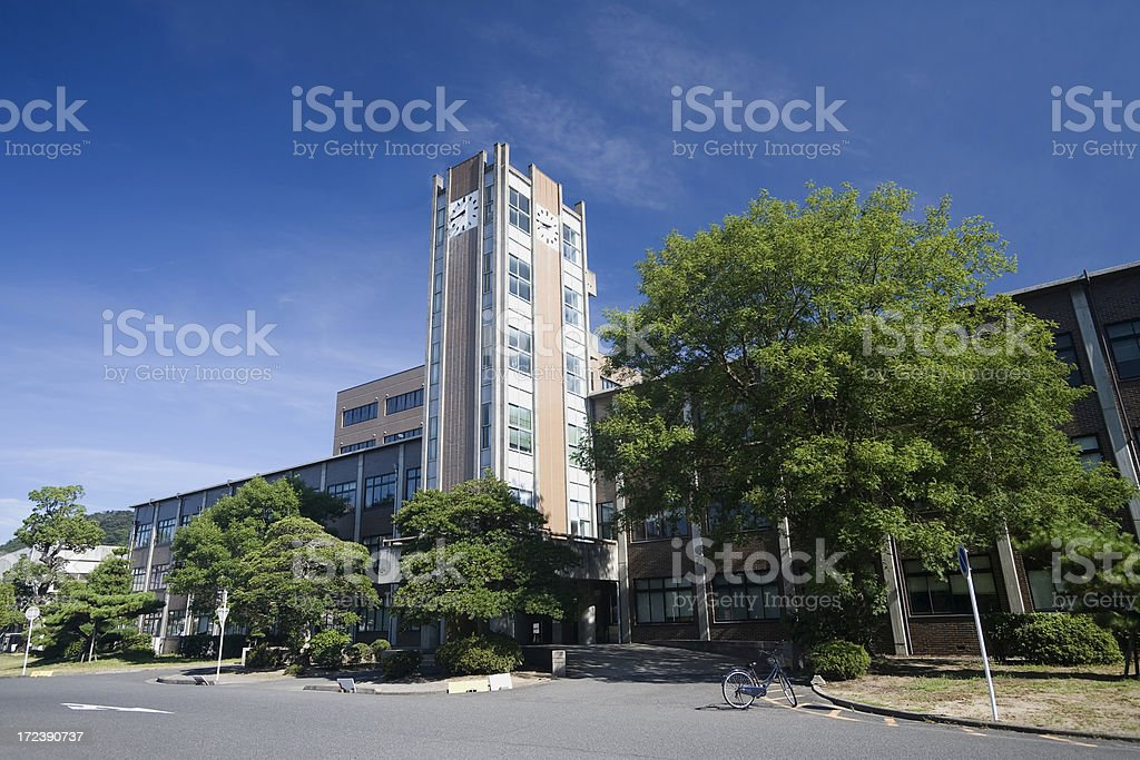 Campus Building with Clock, Okayama University royalty-free stock photo