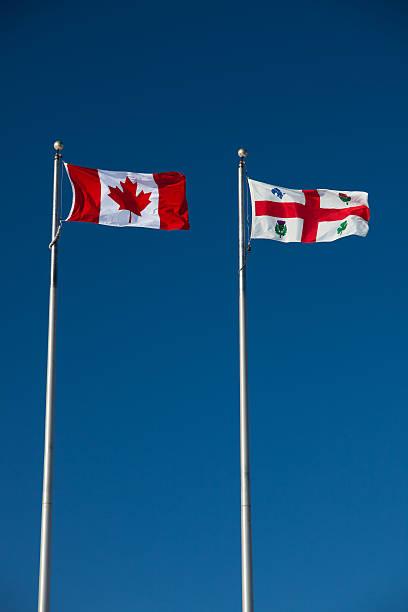 Au Canada et à Montréal flags - Photo