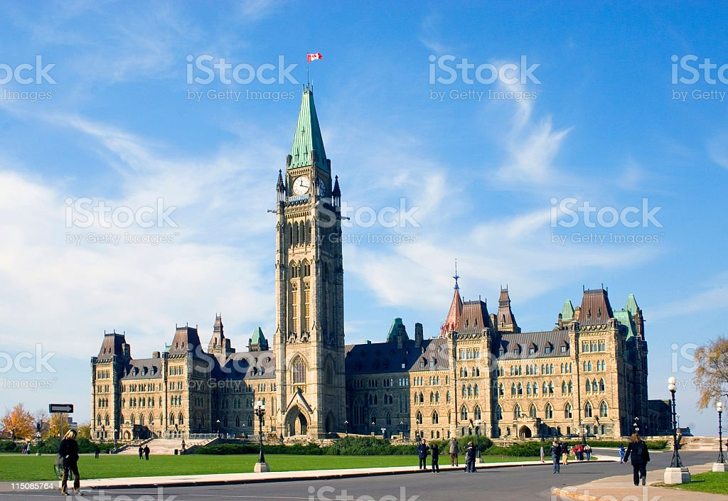 Canadian House of Parliament stock photo