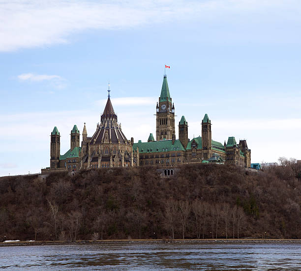 Canadian Parliament Buildings stock photo