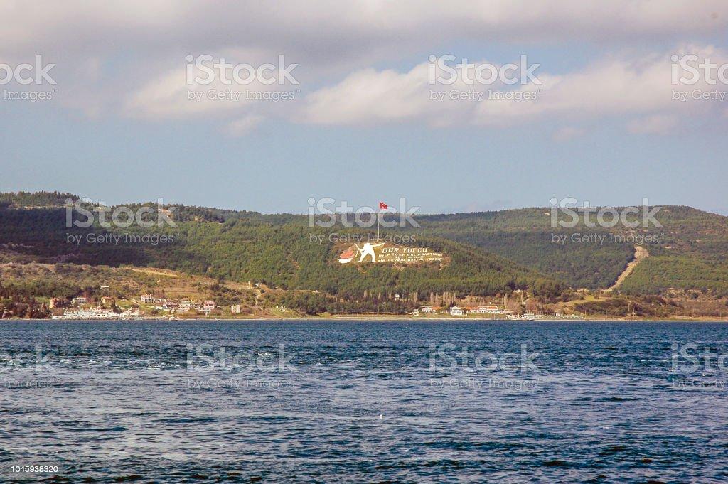 Victoire de Canakkale symboles sur les collines de Gallipoli - Photo