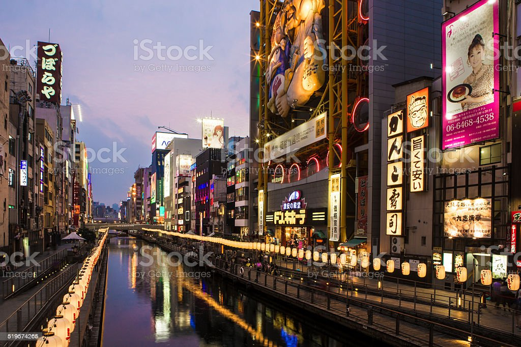 Canal in Japan stock photo
