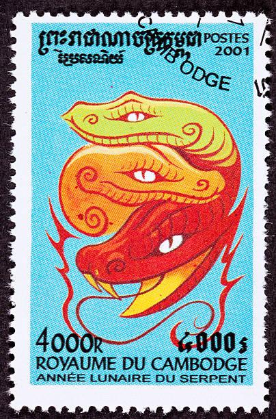 Annulé cambodgien Timbre année du serpent 2001 Series - Photo