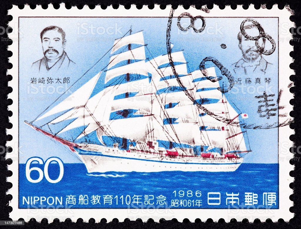 Canceled Japanese Postage Stamp Sailing White Tall Ship Ocean Merchant royalty-free stock photo
