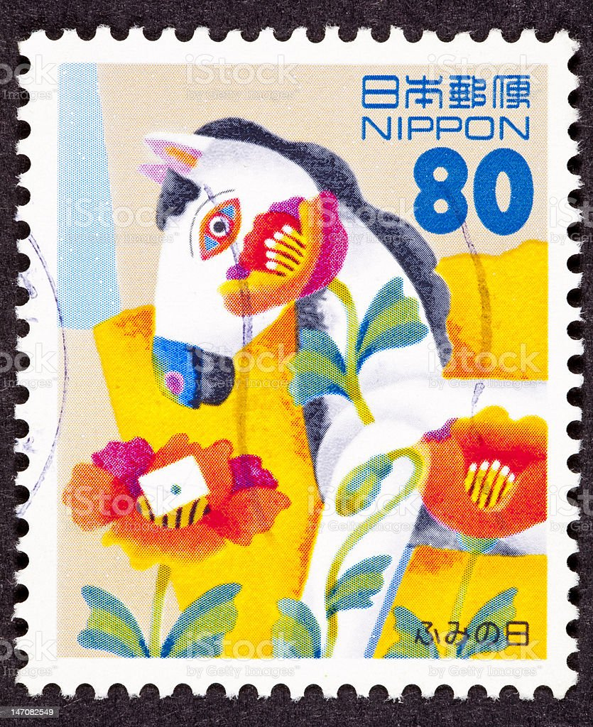 Canceled Japanese Postage Stamp Tulip Flower Coverd Hobby Horse Envelope royalty-free stock photo