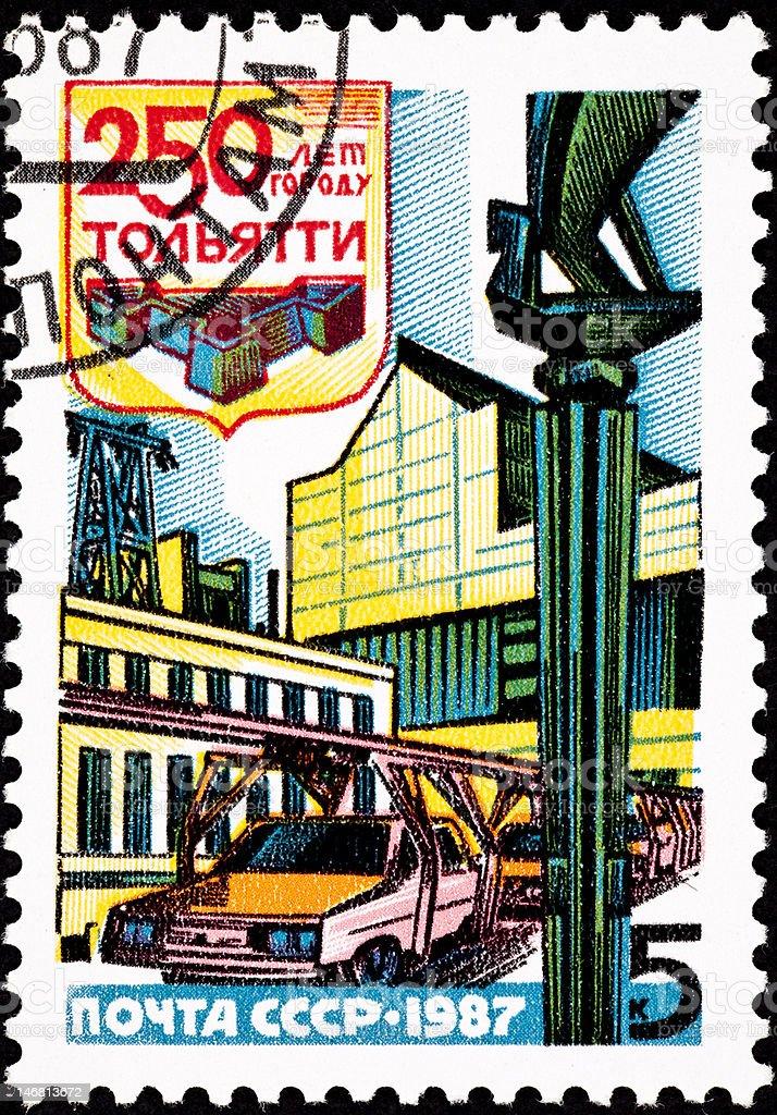 Canceled Soviet Russia Postage Stamp Auto Factory Tolyatti Толья́тти, royalty-free stock photo