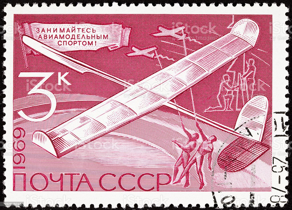 Canceled Soviet Russia Postage Stamp Boys Playing Wooden Glider Pole royalty-free stock photo