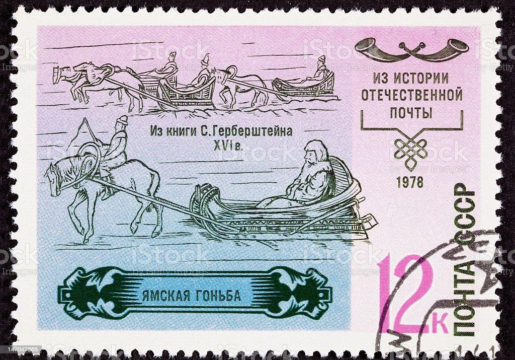 Canceled Soviet Union Postage Stamp Series History Postal Service Sleigh royalty-free stock photo