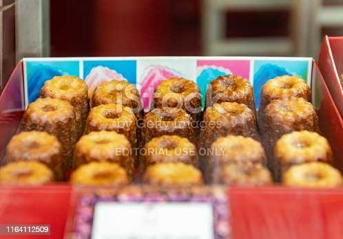 A speciality pastry/cake from Bordeaux France, the Caneles are small sticky sweet cakes with vanilla and rum flavours.