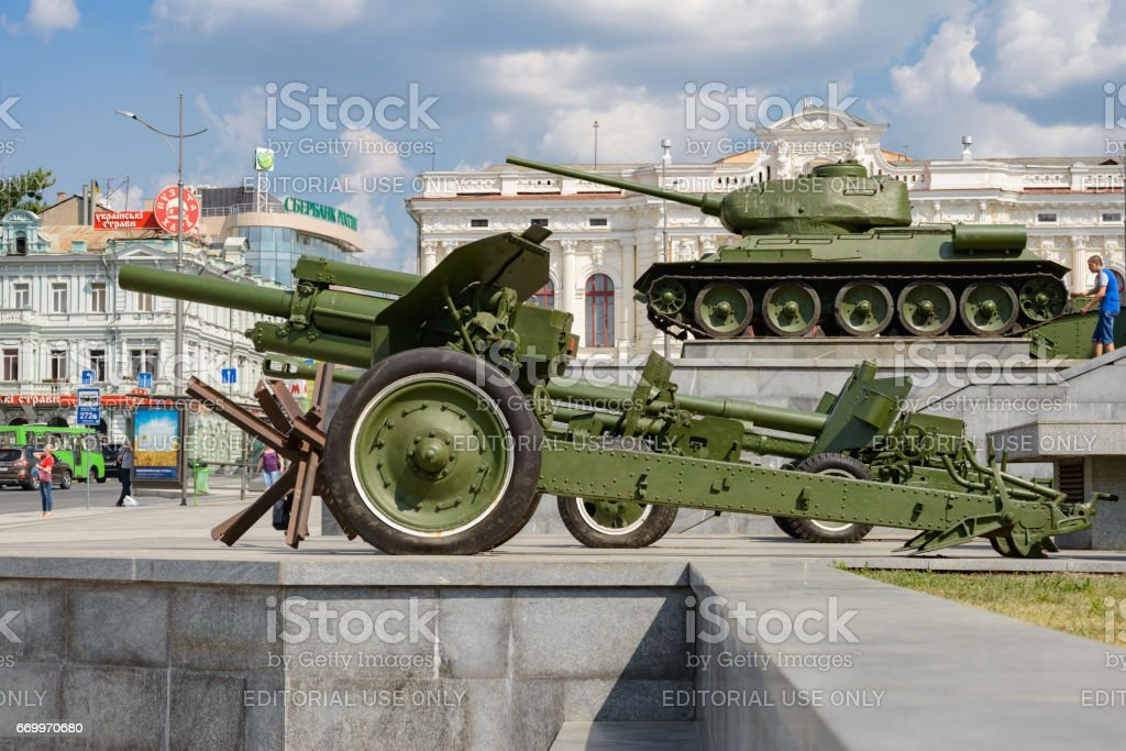 Cannon and Tank stock photo