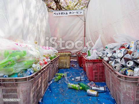 istock Cans and bottles arranged in bins, Himeiji, Japan 1054562242