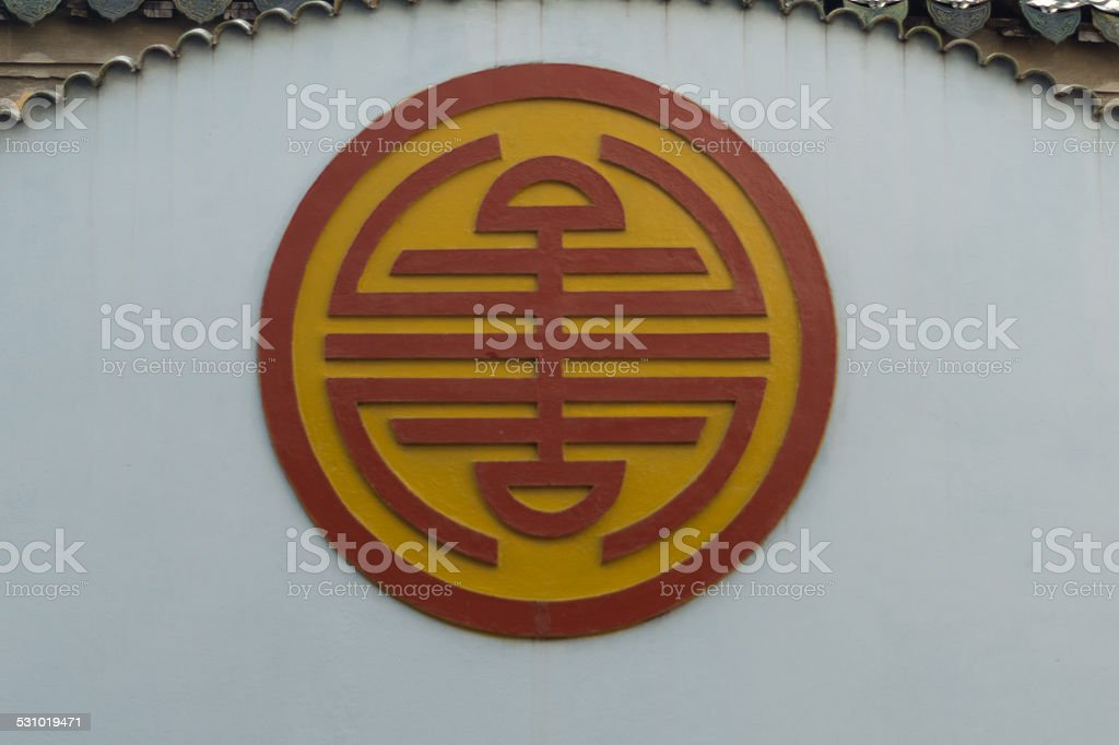 Cao Dai symbol stock photo