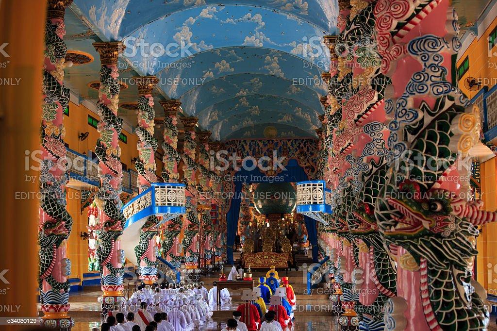 Caodai temple in Vietnam stock photo
