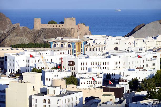 Capital Muscat, Oman stock photo