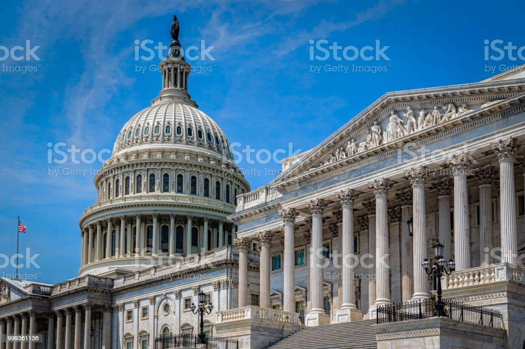 US Capitol 12 stock photo
