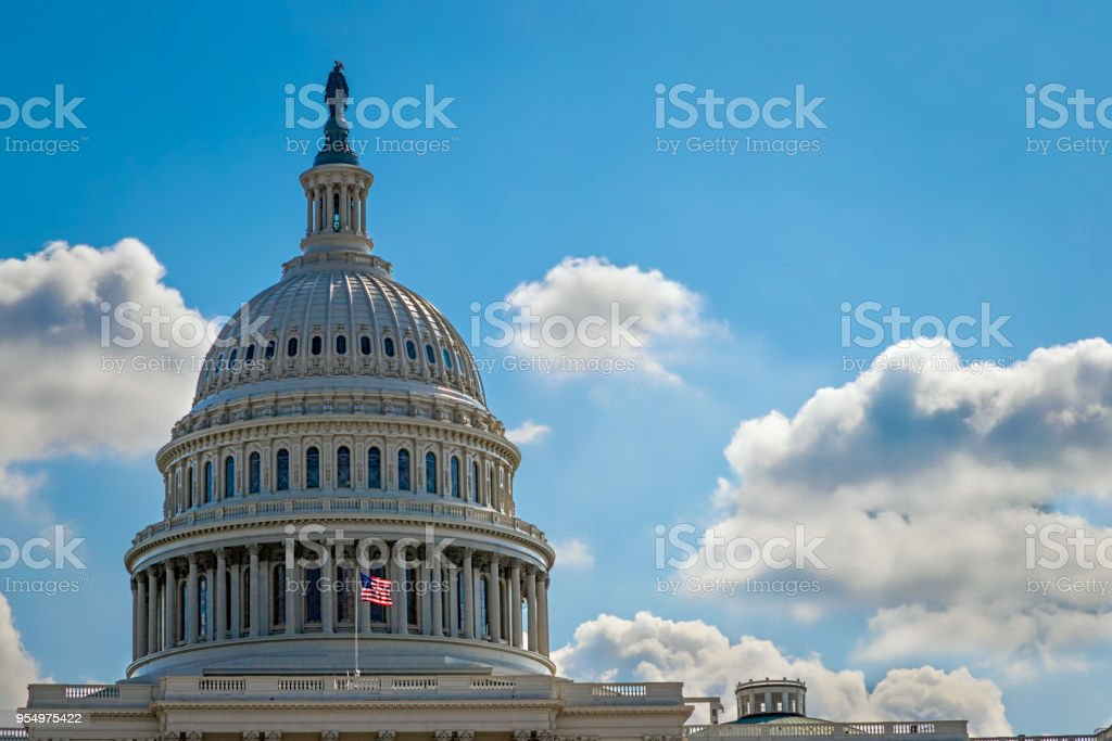 US Capitol 6 stock photo