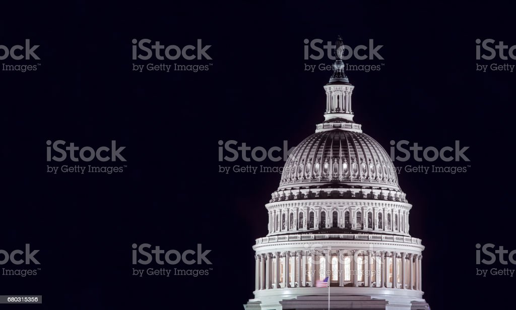 Capitol building stock photo