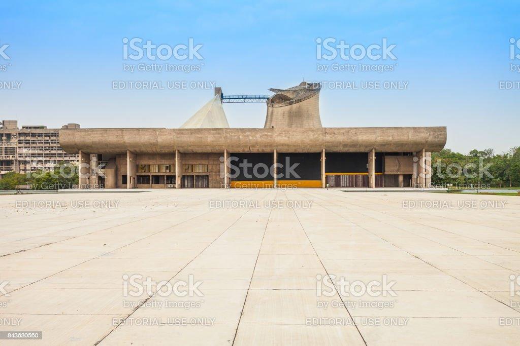 Capitol Complex, Chandigarh stock photo