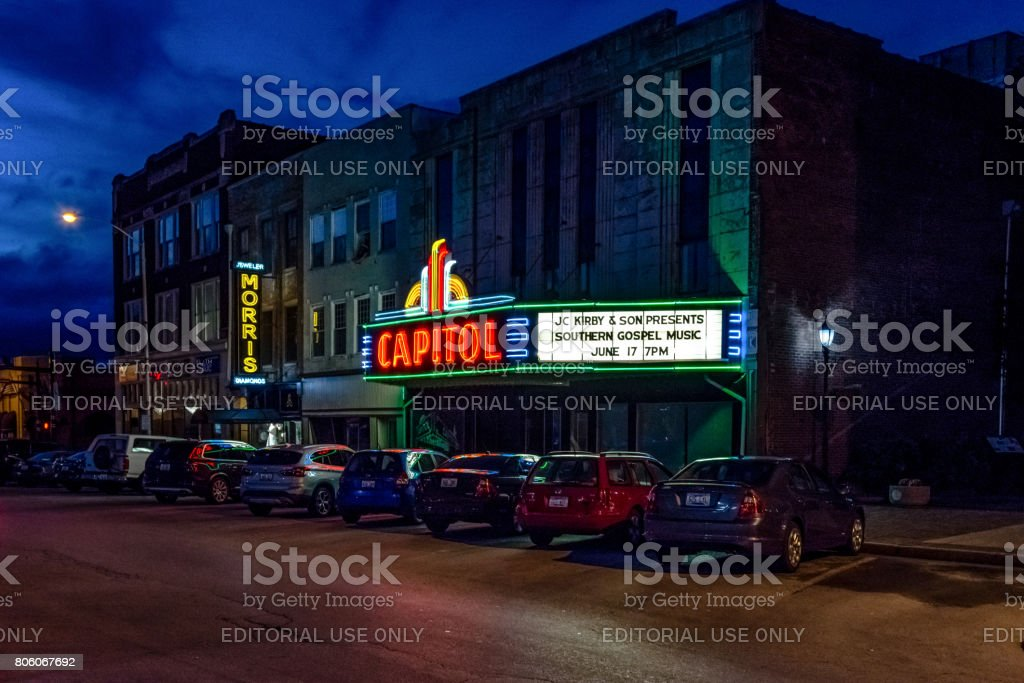 Capitol Theater in Bowling Green at night stock photo